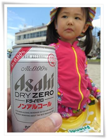 カブ子とふたりの海水浴で帰りも運転があるからノンアルコール。 何年ぶりだろう・・・海でビール飲まなかったの^^;