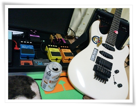 ボクとギターと