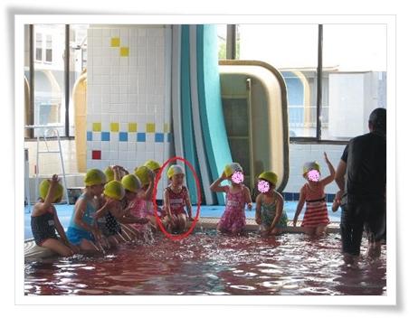 水泳の授業☆
