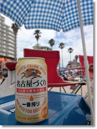 夏と海とビール♪