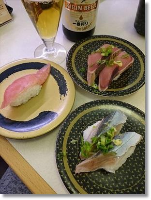 期間限定寿司♪
