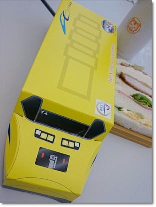 Dr.Yellow lunch box