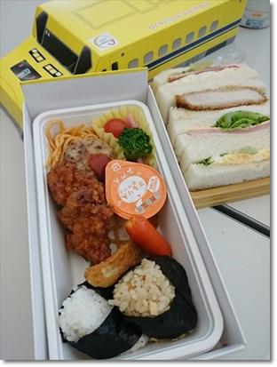 Dr.Yellow lunch boxとミックスサンド