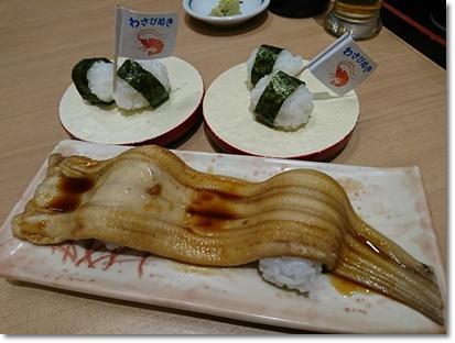 穴子一本&酢飯のミニおにぎり(無料)♪
