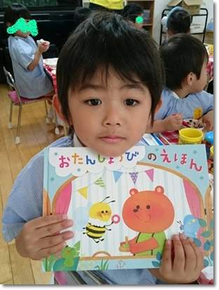 幼稚園の誕生会♪