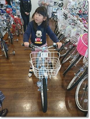 自転車選び♪
