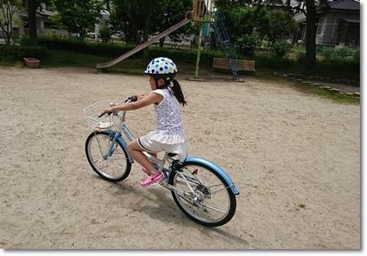カブ子は自転車の練習;;;