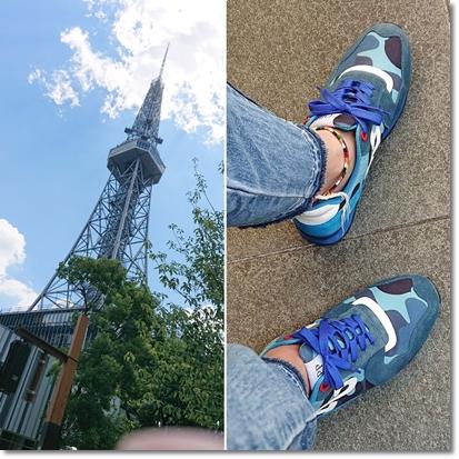 名古屋テレビ塔とお気に入りの靴♪
