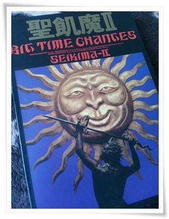 聖飢魔Ⅱバンドスコア【BIG TIME CHANGES】